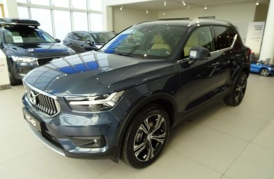 Volvo XC40 T4 AWD Inscription Geartronic bei Grünzweig Automobil GmbH in