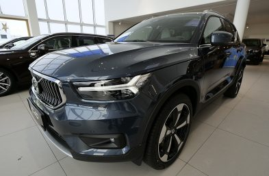Volvo XC40 T4 Recharge PHEV Inscription bei Grünzweig Automobil GmbH in